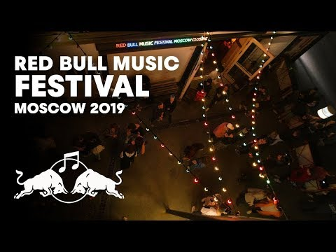 Red Bull Music Festival Moscow 2019