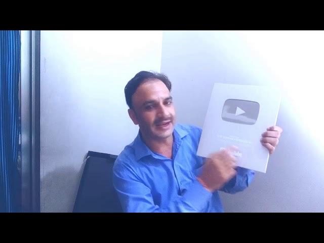 YouTube Award for You | Creator Award | Sur Sangam Silver Play Button