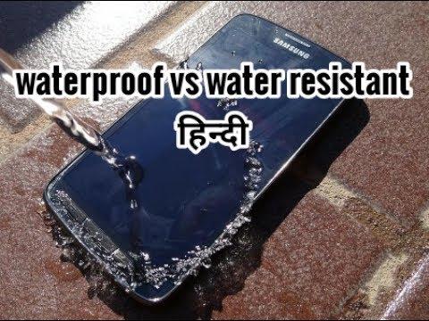 waterproof vs water resistant hindi/urdu