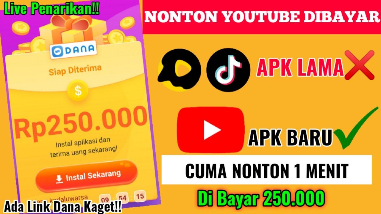 APK LEGIT!! | NONTON YOUTUBE DIBAYAR | Aplikasi Penghasil ...