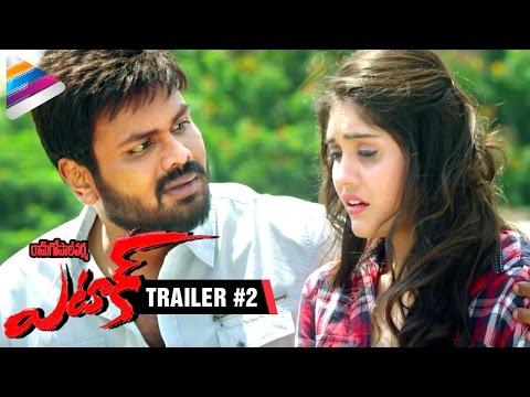 Attack Telugu Movie Trailer 2 | Manchu Manoj | Surabhi | Ram Gopal Varma | Telugu Filmnagar
