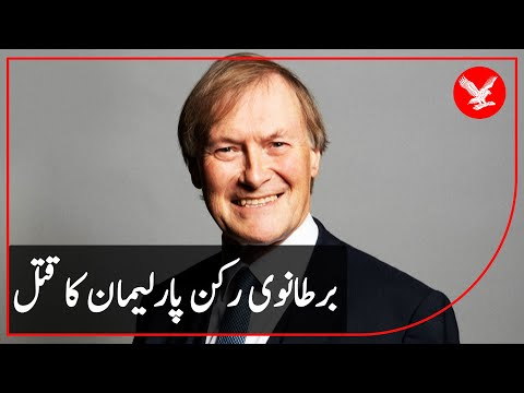 Independent Urdu Latest Talk Shows and Vlogs Videos