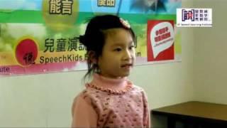 普通話組 P1-2 亞軍 李嘉怡 (神託會培基小學)