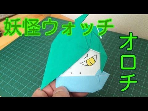 脱??達??巽卒? 奪側?脱?捉達?側達?息達??達?? 達?捉達?足達?? 脱??達??脱?孫 辰遜?達??脱?孫 How to make Origami ...