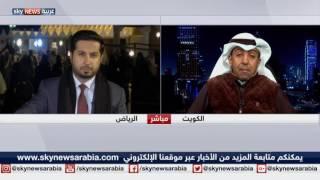 استقالة وزير الإعلام والشباب الكويتي عقب استجوابه في البرلمان