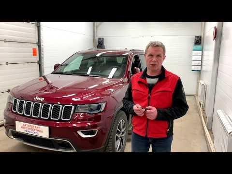 Автозапуск Jeep Grand Cherokee 2019 год.