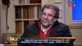 شاليمار الشربتلي: ما حدث مع خالد يوسف في المطار ابتزاز سياسي ومحاولة لتشويه تاريخه النضالي