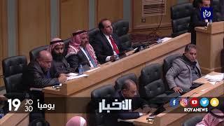 مجلس النواب يناقش رفع الأسعار الاحد - (23-1-2018)
