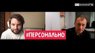 Что почем в Кремниевой долине? Отвечает Николай Давыдов, Gagarin Capital смотреть онлайн в хорошем качестве бесплатно - VIDEOOO