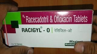 RACIGYL O Tablets review डायरिया से कैसे बचें ? डायरिया का 100% अचूक इलाज !