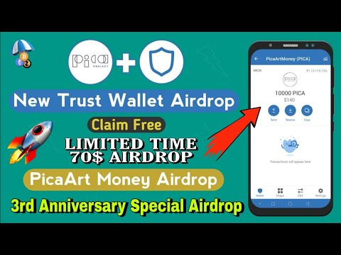 PICA Limited Time Trust Wallet Airdrop | PICA 3rd Anniversary Special Airdrop | Collect It Soon