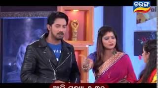 Ama Raja Babu Ghara Khana Part 2| 15 Dec 2017 | Promo | Odia Serial - TarangTV
