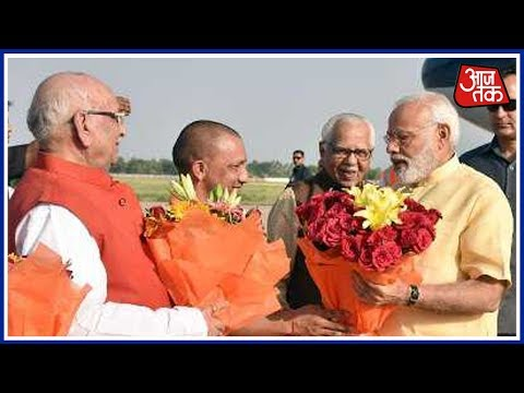 PM Modi Reached Lucknow For International Yoga Day