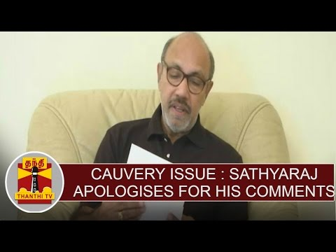 Cauvery Issue : Actor Sathyaraj apologises for his comments | Thanthi TV