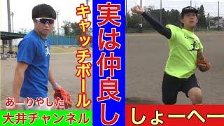 走れ!大井チャンネルwithゴリスポ https://www.youtube.com/user/7spee...