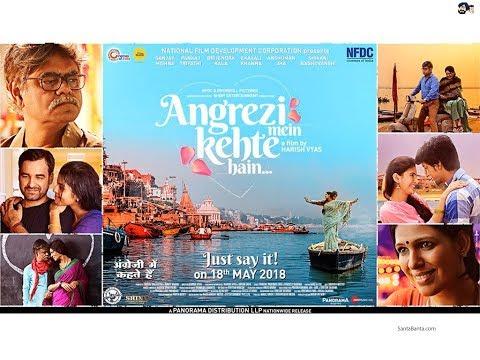 Angrezi Mein Kehte Hain  | Sanjay Mishra | Pankaj Tripathi | Ekavali | Full Movie