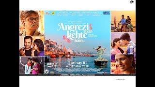Angrezi Mein Kehte Hain    Sanjay Mishra   Pankaj Tripathi   Ekavali   Full Movie