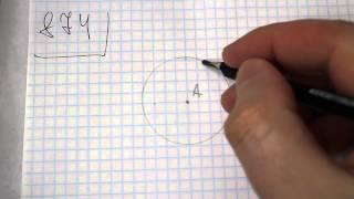 Задача №874. Математика 5 класс Виленкин.