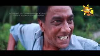 Hiru Poya Drama - Sasara Sewanali