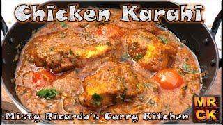 How to make Chicken Karahi (Restaurant Style)