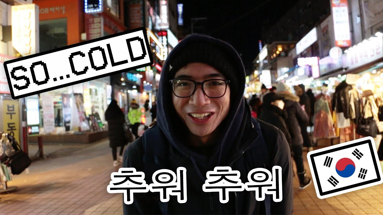 Korean Winter is Bloody Cold... And They're Still Dancing!?