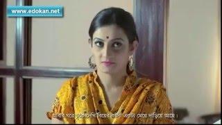Bangla natok  Comedy  2016 Love in Chittagong