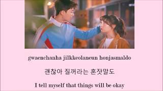 케이시 (Kassy) – 굿모닝 (Good Morning) Lyrics [ROM/ENG/HAN] - Ost. Fight For My Way