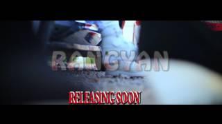 Adam A. Zango - Rangyan (Official video promo)