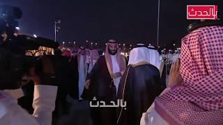 لحظة وصول ولي العهد الأمير محمد بن سلمان إلى مركز إثراء