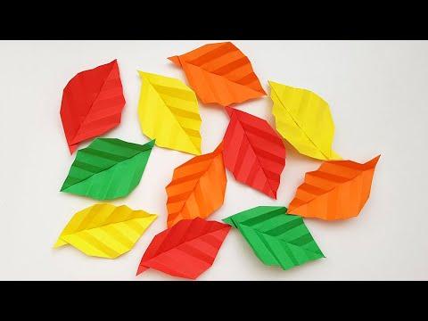 Листья деревьев оригами