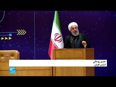 تحذير إيراني شديد اللهجة  - نشر قبل 2 ساعة