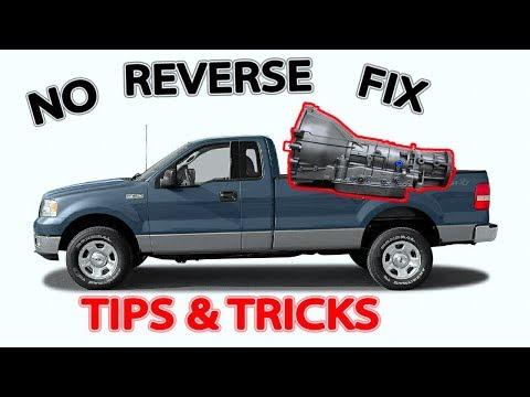 FORD F-150 NO REVERSE 4R75E (FIXED) - YouTube