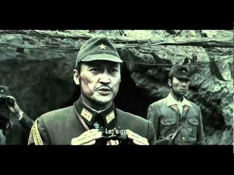 Letters From Iwo Jima 2006 Trailer Hd