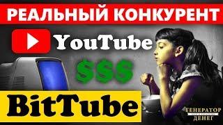 Как заработать криптовалюту PMCoin просматривая видео?