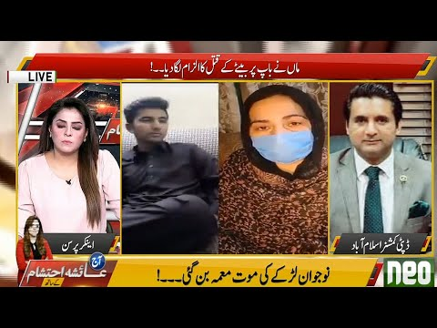 Aaj Ayesha Ahtesham Kay Sath - Wednesday 8th April 2020