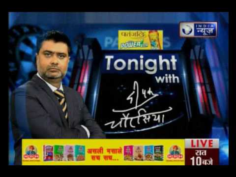 Tonight with Deepak Chaurasia: PM Modi has even divided electricity into Hindu & Muslim, says UP CM