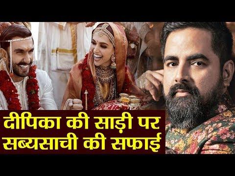 Deepika Padukone की Wedding Saree पर Sabyasachi Mukherjee को क्यूँ देनी पड़ी सफाई | Boldsky