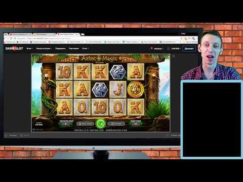 Видео Казино азартные игры играть