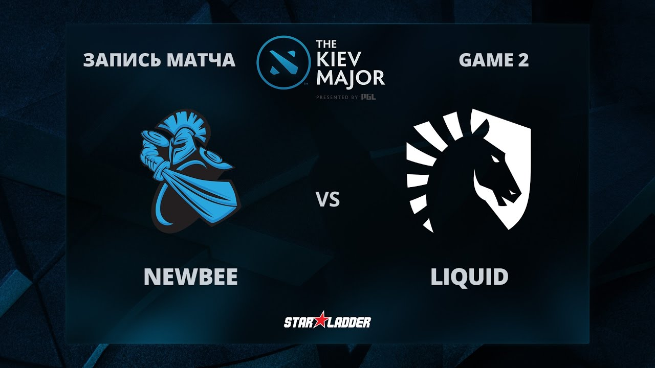 Newbee vs Liquid, Game 2, The Kiev Major Play-Off 1/8