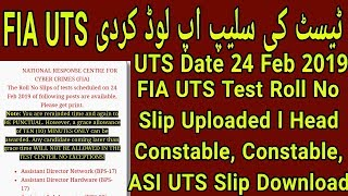 UTS FIA ASI And Constable paper mcqs solved part 1