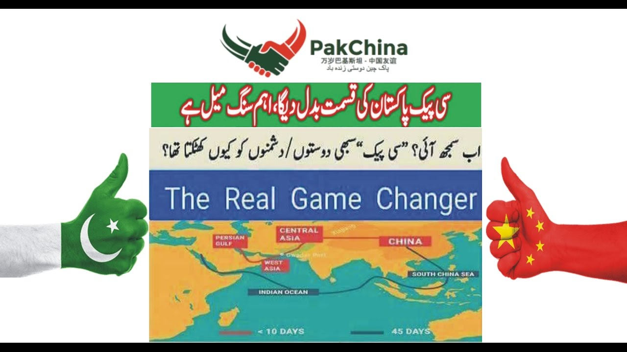 benefits of pak economic corridor in economy cpec benefits of pak economic corridor in economy cpec vs canal suez canal de su