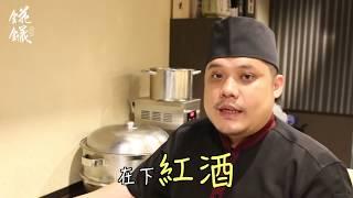 簡單牛肉料理,由Youtuber教你做!