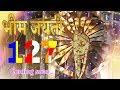   Bhim Jayanti 127 Official Teaser  2018  