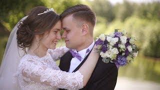 Трогательный свадебный клип|Марк и Валентина|2017 Киров
