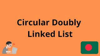 Circular Doubly Linked List - Code in C