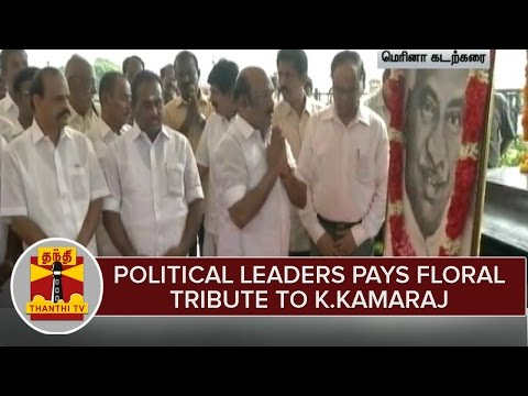 TN Political Leaders Pays Floral Tribute To K.Kamaraj On His 114th Birthday