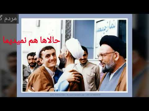آخوند محمدی تاکندی: حکومت مال ما آخوندهاست! (خرداد ۶۴، مسجدالنبی قزوین)