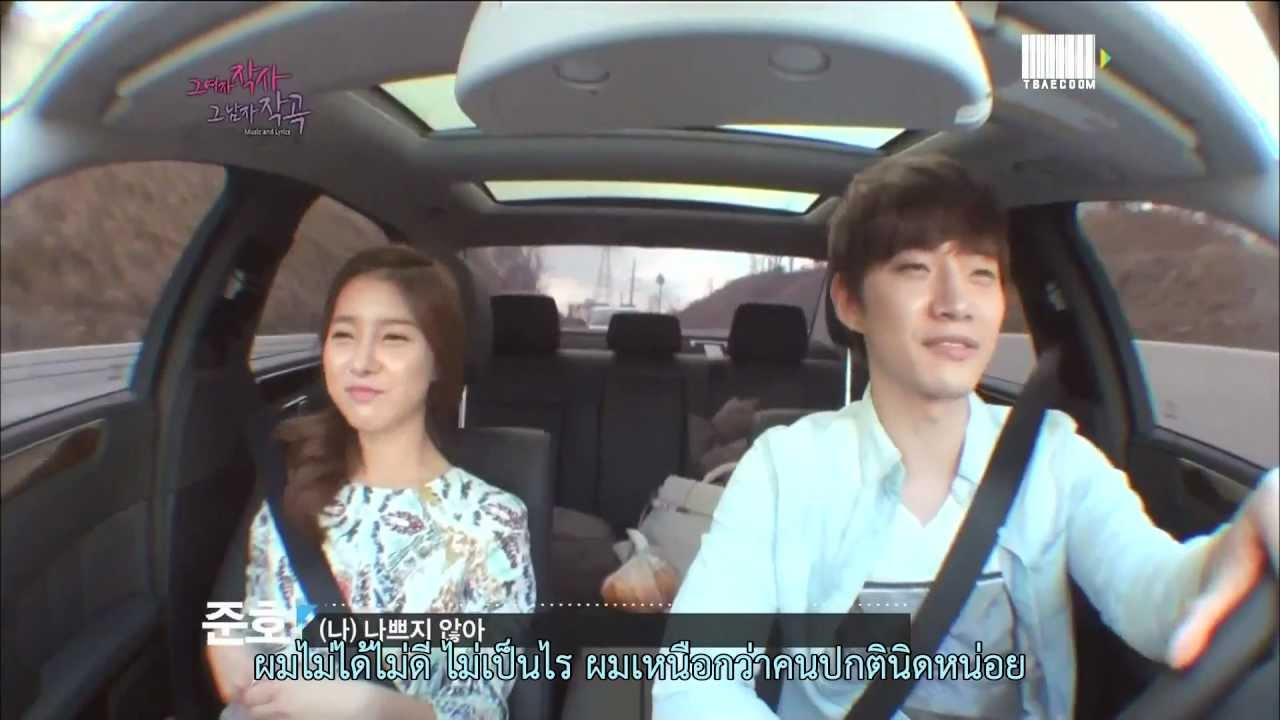 Junho i kim so eun dating