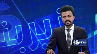 Zerbena: Weekly economic news in Afghanistan | زیربنا: نگاهی به گزارشهای اقتصادی یک هفته گذشته