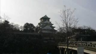 「太閤記」より、メインテーマ~大阪城~